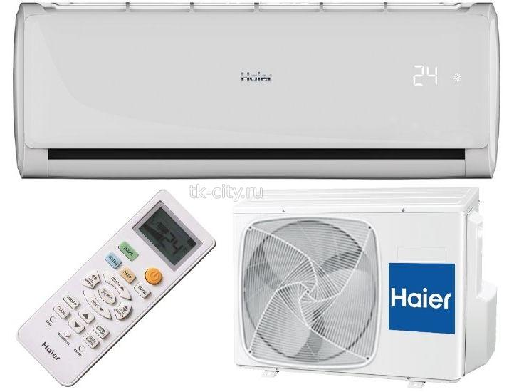 Сплит-система Haier AS07TH3HRA / 1U07MR4ERA