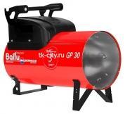 Газовая пушка Ballu GP 30A C