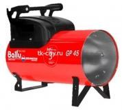 Газовая пушка Ballu GP 45A C