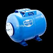 Гидроаккумулятор Aquario 50 л горизонтальный