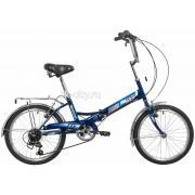 Подростковый городской велосипед Novatrack TG-20 Classic 306 FS (2020)