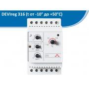 Терморегулятор DEVI D316
